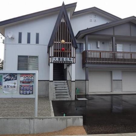 米沢警察署大塚駐在所