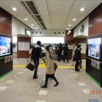 吉祥寺駅 デジタルサイネージ