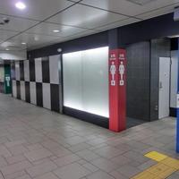 半蔵門線 表参道駅