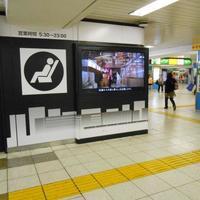 池袋駅 デジタルサイネージ