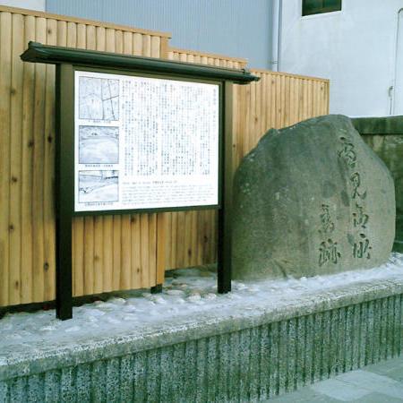 神戸市立 湊山小学校