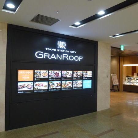 東京グランルーフ