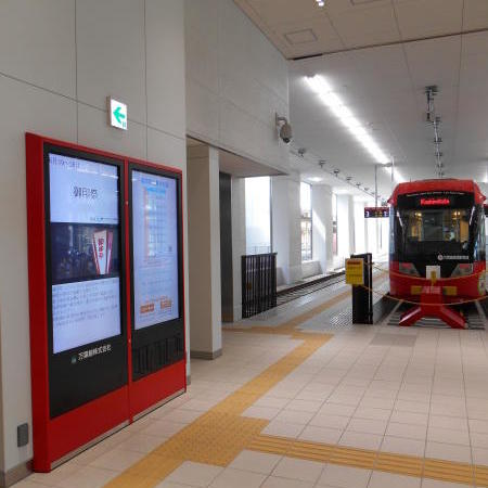 万葉線 高岡駅