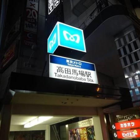 東京メトロ Mマーク
