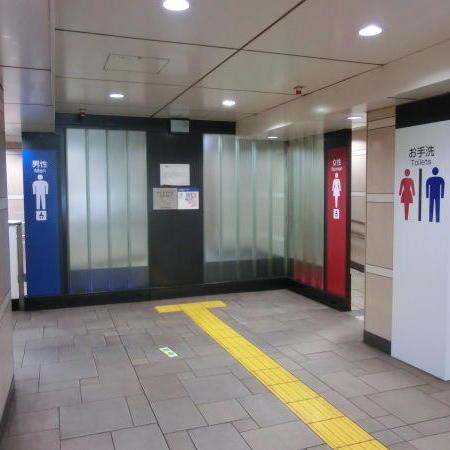 東京メトロ トイレサイン
