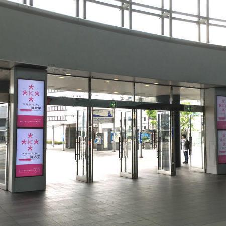 JR四国 高松駅