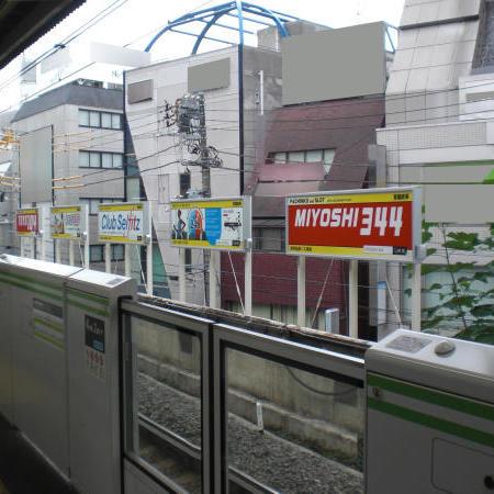 JT東日本 山手線・高田馬場駅