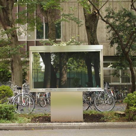 学校法人 武蔵野大学