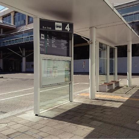 新潟駅南口広場 バス停